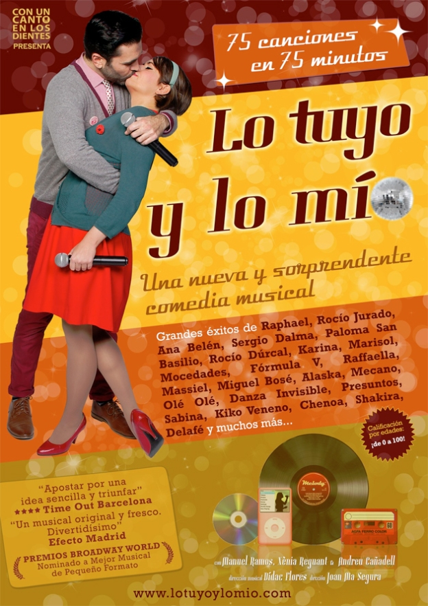 lo-tuyo-y-lo-mio-comedia-musical